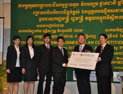 カンボジアの起業家育成プロジェクト ビジネスプランコンテスト/CIESF