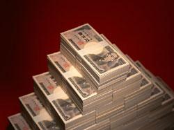 手に入れた26億円