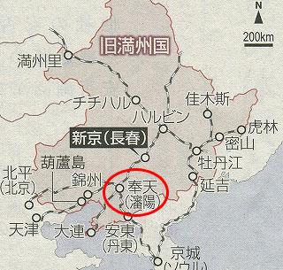 旧満州(中国東北部)の奉天(現:瀋陽)