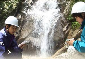 森や水の研究