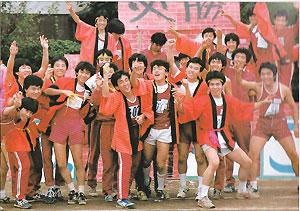 高校時代の文化祭