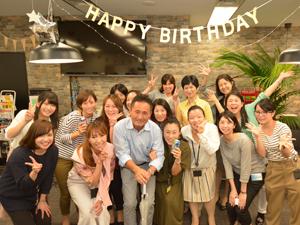 社長も参加する社員の誕生会