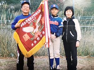 学童軟式野球大会 横浜市大会優勝!