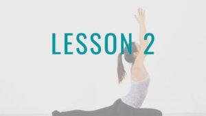 姿勢の達人Lesson2