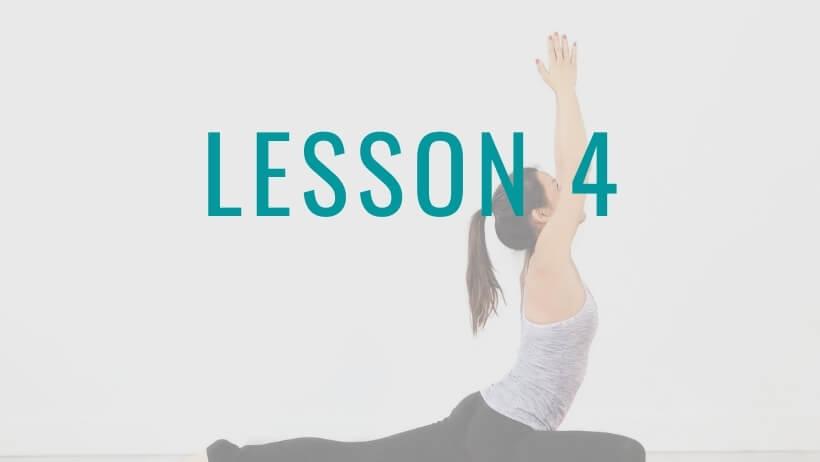 姿勢の達人Lesson4